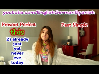 50. Английский- PAST SIMPLE или PRESENT PERFECT - Ирина ШИ