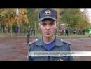 Кирсановские школьники участвовали в пожарноспасательных эстафетах