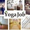 Yoga Job △ Аренда и недвижимость