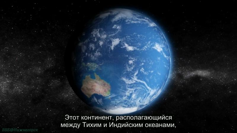 Discovery «Атлас