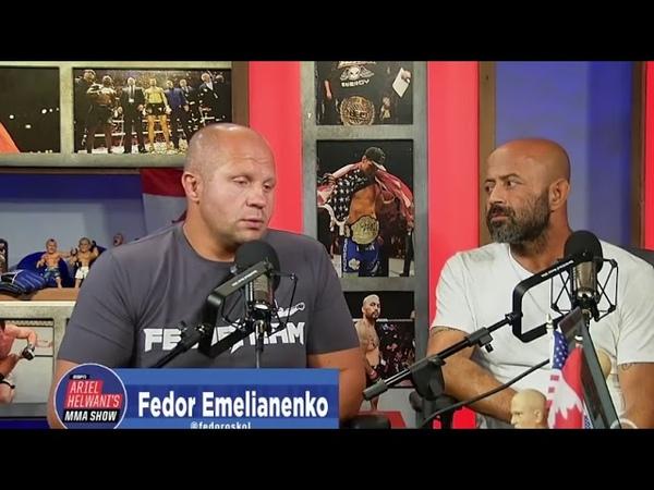 24.07, Фёдор Емельяненко на шоу ESPN, часть 1. 24.07, a`ljh tvtkmzytyrj yf ije espn, xfcnm 1.