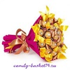 Букеты из конфет в Челябинске