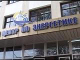 В Сочинском профтехникуме открыли учебные классы компании Legrand. Новости Эфкат