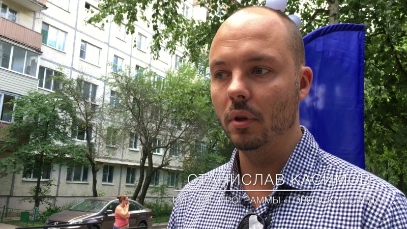 Станислав Касимов