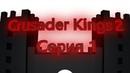 Crusader Kings 2 1 3 Вагры Унижение и доминация