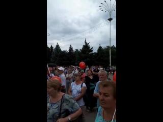 Волгодонск 4 августа