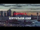 17 июня впервые в Казахстане пройдет IRONMAN 70.3