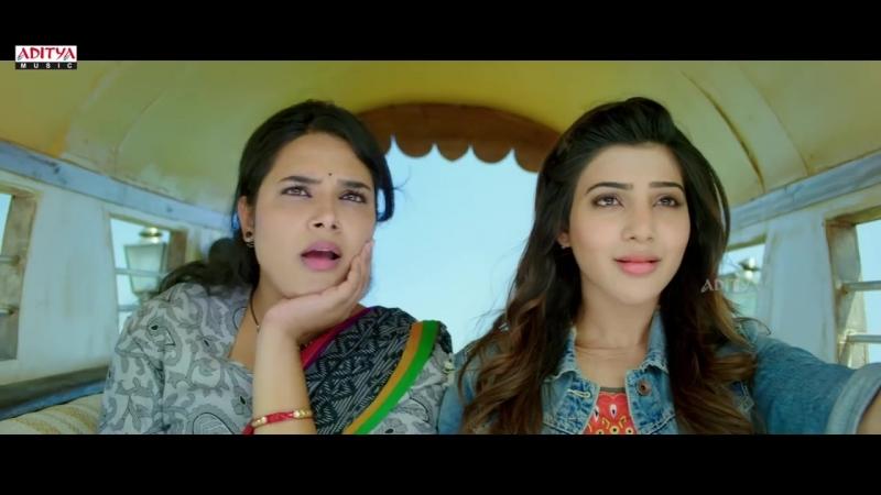 Yaa Yaa __ A Aa __ Nithin, Samantha, Trivikram