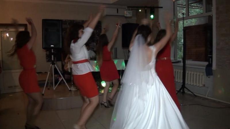 Танец подружек невесты (сюрприз для жениха)