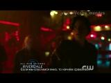 Расширенное Промо к 2x21 сериала «Ривердейл», под названием «Убийство священного оленя» RUS SUB от нашей группы