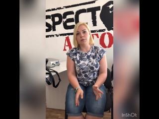 Видео-отзыв Ясина Наталья
