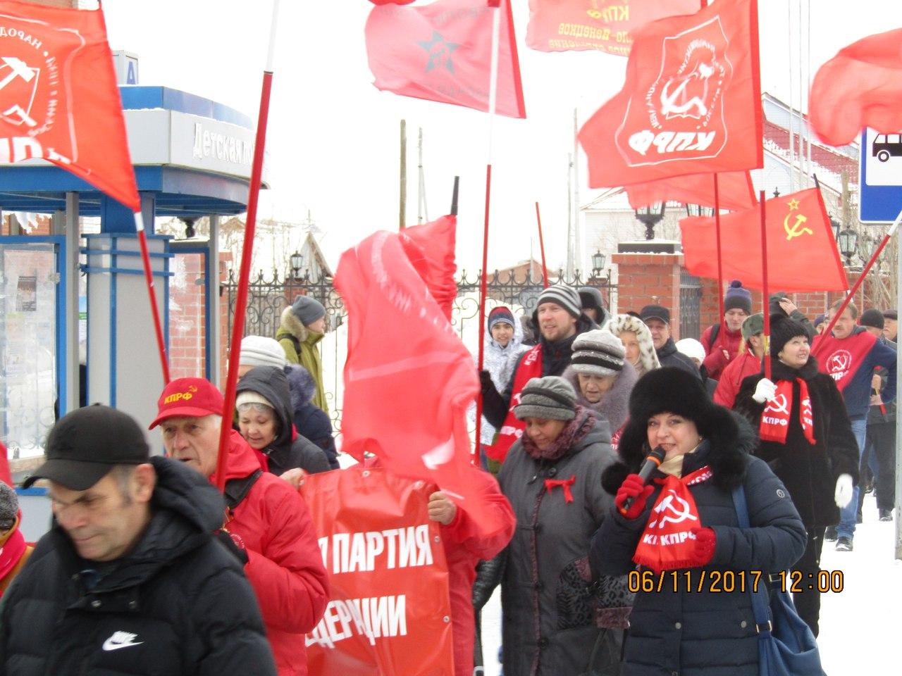 Демонстрация, посвященная 100-летию Великой Октябрьской социалистической революции, прошла в Салехарде
