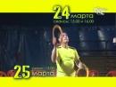 ЦИРК-ШАПИТО 24 и 25 марта г. Семёнов