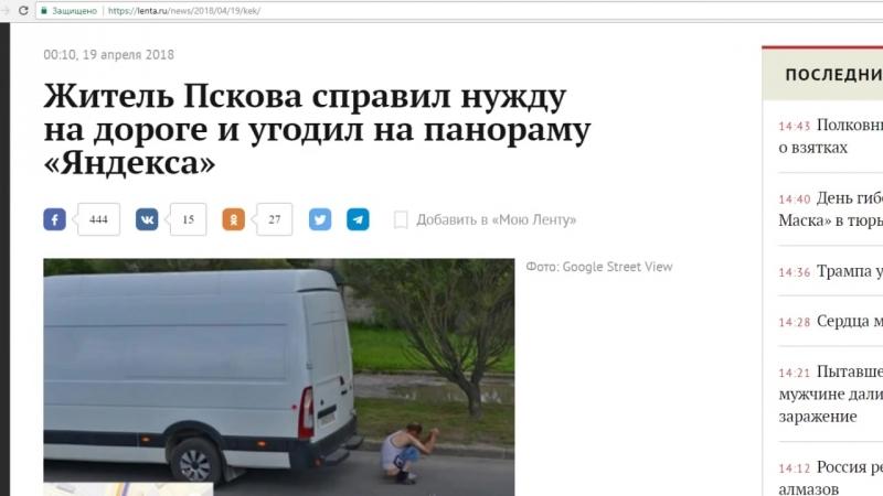 Как Милонов Бордель закрывал