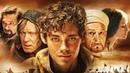 Лекарь: Ученик Авиценны HD(приключенческий фильм)2013 (16 )
