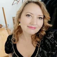 Ирина Башкатова