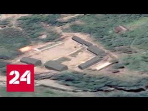 Закрытие откладывается Ливни размыли тропу на ядерный полигон КНДР Россия 24
