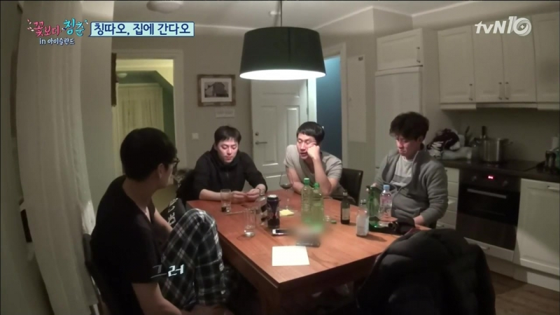 Youth Over Flowers in Iceland 160205 Episode 6