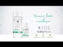 Avon True Nutra Effecs мицеллярное очищение