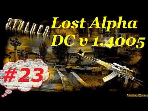 Прохождение. S.T.A.L.K..E.R. Lost Alpha DC v.1.4005. 23. Профессор ДД и Прыжок Веры.