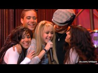 Hannah Montana 2 - True Friend (Live) | Жопа Ларисы Гузеевой | zh0ppa | miley cyrus concert ханна монтана