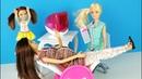 ЧТО СЛУЧИЛОСЬ С МАМОЙ Мультик Барби Куклы для девочек Канал про Школу Ikuklatv