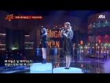 Baek A Yeon & Park Jimin - Why Is the Sky (Orig. Lee Jihoon) @ Sugar Man 2 180318