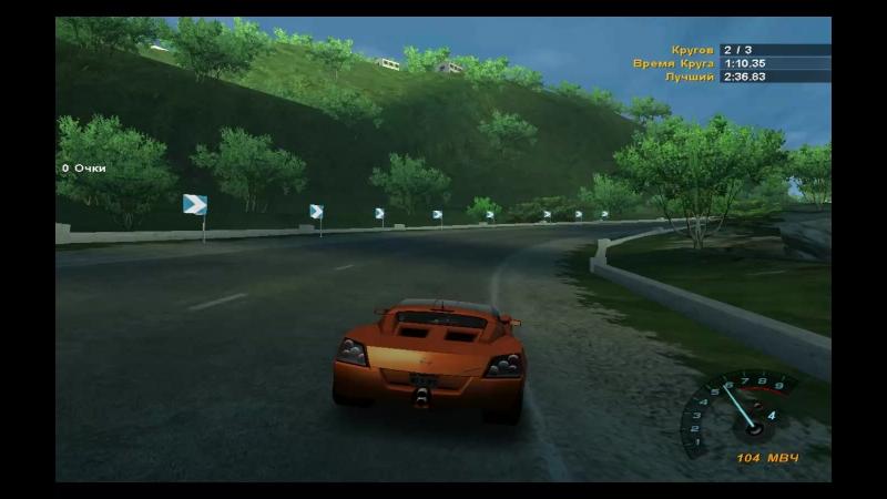 Need for Speed: Hot Pursuit 2, заезд на время по побережью Калипсо