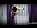 Exotic pole dance тренировка СК Энергия