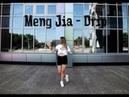 BQ - Meng Jia - Drip (cover)