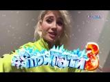 Клава Кока - Смотри #SnowПати3 в Новогоднюю Ночь на Музыке Первого