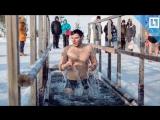 Спасатели проверяют проруби к Крещению