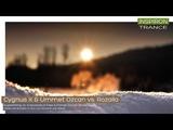 Cygnus X &amp Ummet Ozcan vs. Rozalla - Superstring vs. Everybody's Free (Ummet Ozcan Smashup)