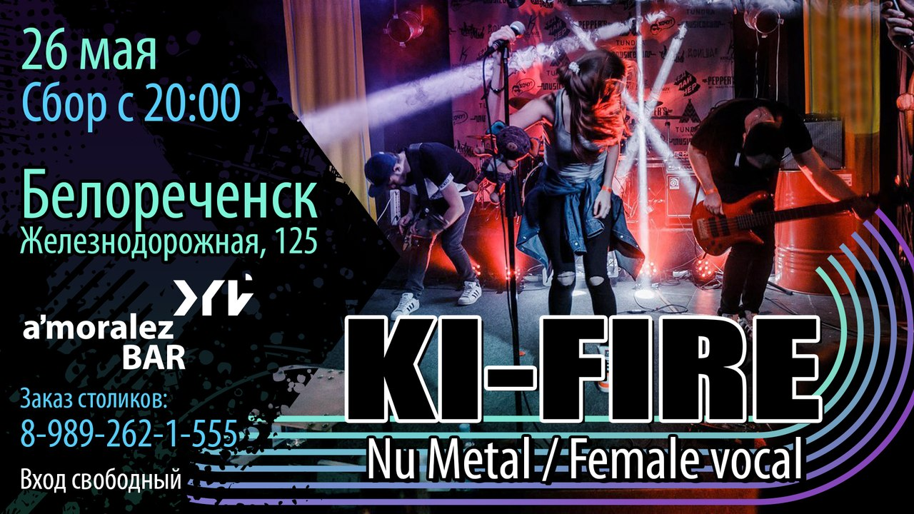 KI-FIRE @ a'moralez BAR