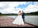 Свадьба. Владимир и Ольга
