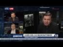 Илья Пономарев и Тарас Стецькив на 112 Украина, 23.02.2018