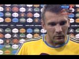 Чемпионат Европы 2012 г. Часть 9