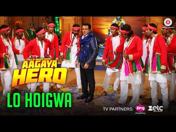 Lo Hoigwa | Aa Gaya Hero | Govinda Seema Shing | Ahan | Shamir