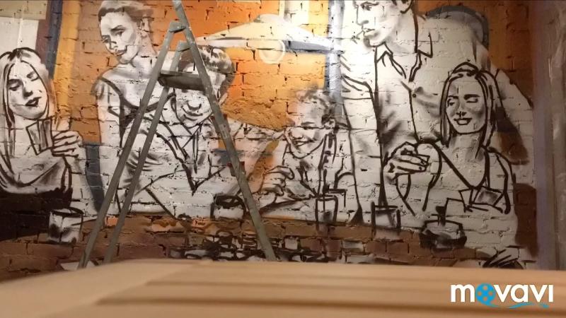 Граффити в Кальянной Друзья г.Челябинск