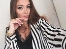 Ксения Ермолаева фото #15