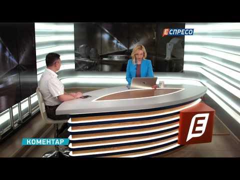 Відставка уряду — це демонстрація кризи владної команди, — Антонюк