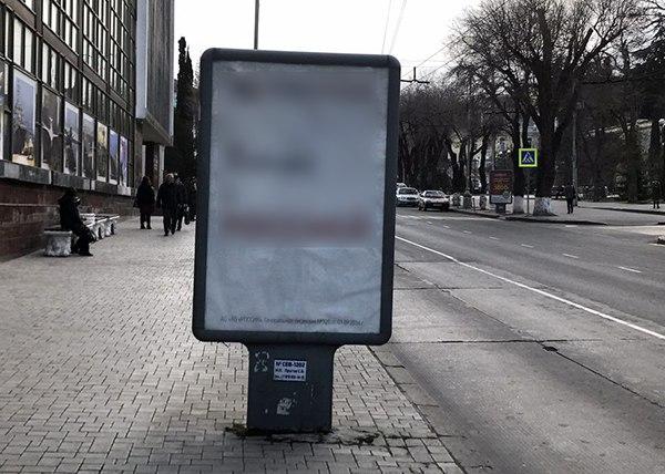 Реклама вСевастополе сократится практически в 4 раза
