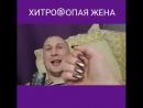 Ворчун и ногти