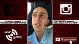Yanix о Роме Англичанине, ЛСП, концертах, новых треках 30.7.18