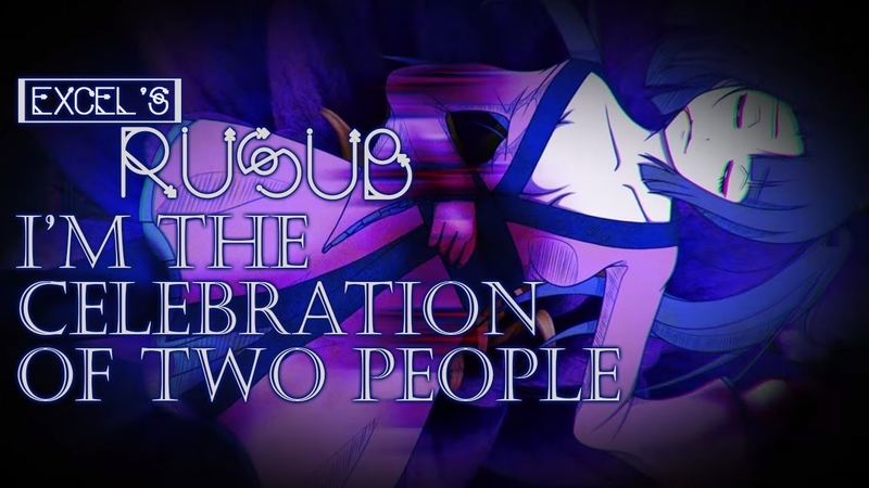 【Miku・GUMI】I'm the Celebration of Two People【Rus Sub by Excel】