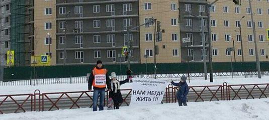Госдума приняла закон о регулировании долевого строительства