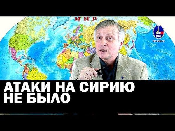 Валерий Пякин 17.04.2018
