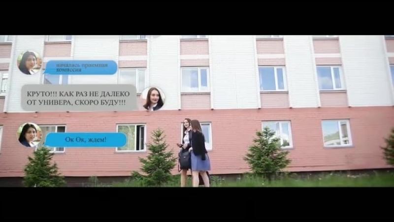 Павлодарский государственный педагогический унивеситет
