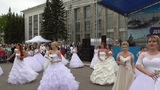 Парад Невест (12 06 2018 год ) Северодвинск