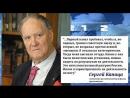 Экономические предвыборные новости Межгосударственного союза городов героев России 3 серия